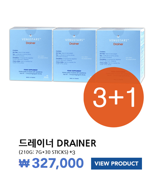 Drainer 4 Boxes